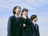学園 学校 神奈川 高等 校 ひびき