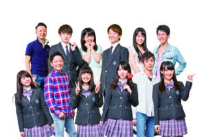 ルネサンス大阪高等学校